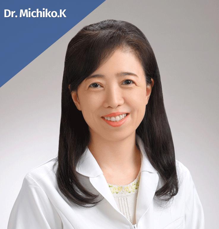 小林道子 医師